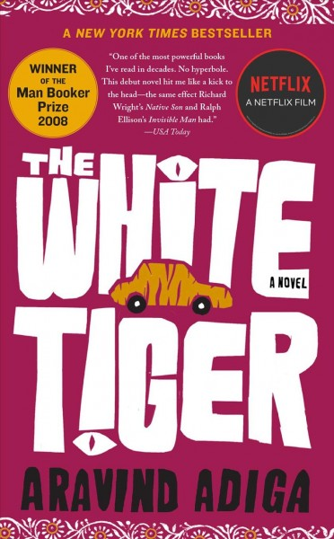 The White Tiger 白老虎