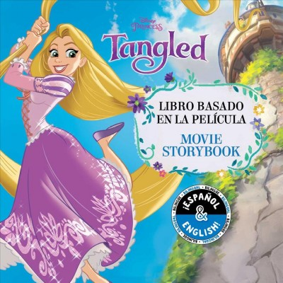 Rapunzel Breaks Free Tangled Movie Tie-in Disney Princess