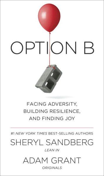 Option B擁抱B選項(國際平裝版)