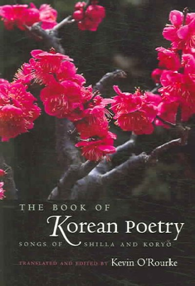 The Book of Korean Poetry