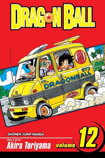 Dragon Ball: Shonen Jump Graphic Novel
