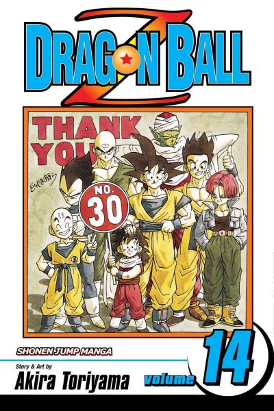 Dragon Ball Z Vol.14