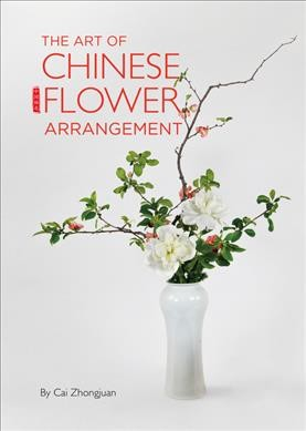 The Art of Chinese Flower Arrangement