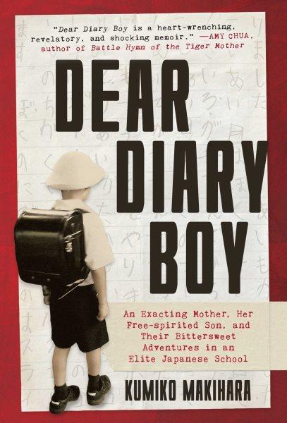 Dear Diary Boy