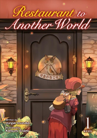 Restaurant to Another World Light Novel 1