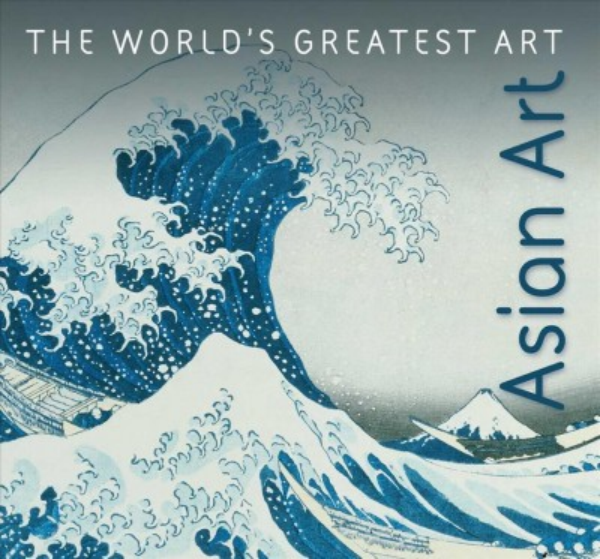 Asian art /