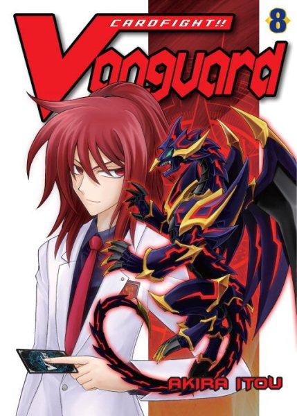 Cardfight Vanguard 8