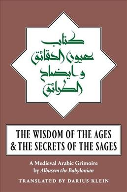 The Wisdom of the Ages and the Secrets of the Sages