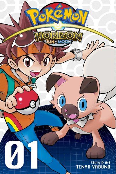 Pok幦on Horizon - Sun & Moon 1