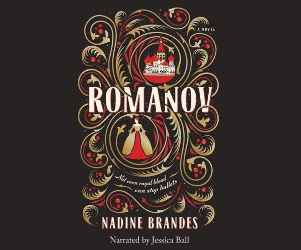 Romanov(有聲CD)