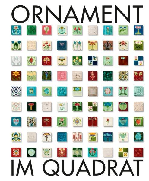 Ornament Im Quadrat
