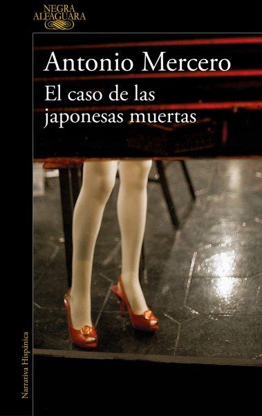 El caso de las japonesas muertas/ The Case of the Dead Japanese