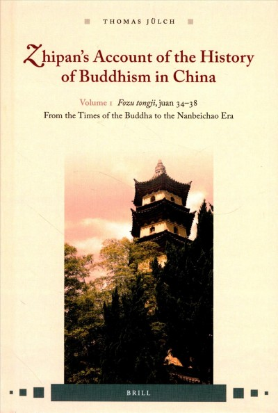 Zhipan Account of the History of Buddhism in China