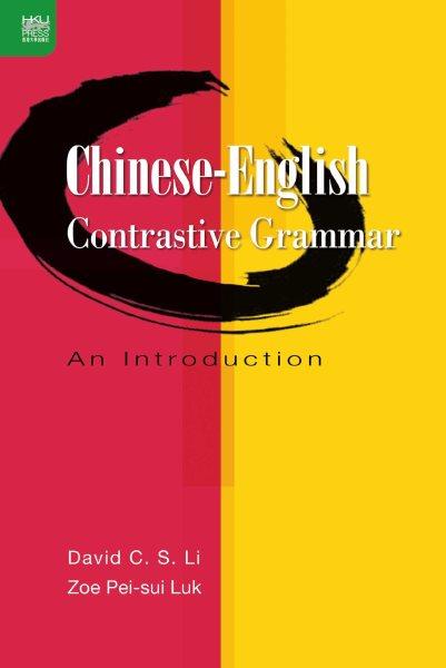 Chinese-english Contrastive Grammar